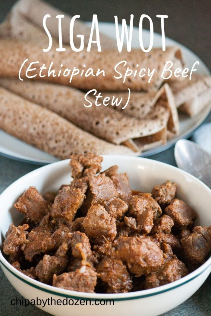 Siga Wot (Ethiopian Spicy Beef Stew)